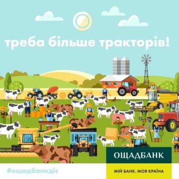 https://life.oschadbank.ua/SiteAssets/images/news/2018/03/03_21_apk.jpg